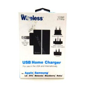 JUST WIRELESS AC CHARGER WITH USB PORT AND THREE WALL CONNECTORS - BLACK