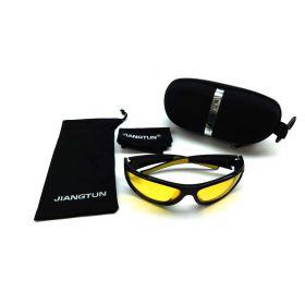 HD Night Driving Glasses Polarized, Anti-glare Rain Day Vision Sunglasses Yellow
