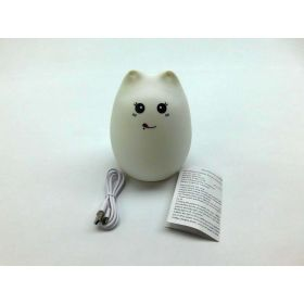 MOKOQI Timer Soft Silicone Night Light Rechargeable Lamp. Soft Cat