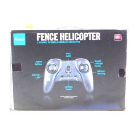 Fence Helicopter Toy ProMark Remote Control Game