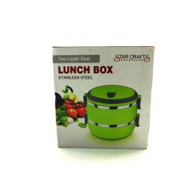 Star Distributors 1136 Stainless Steel Lunch Box - 2 layer