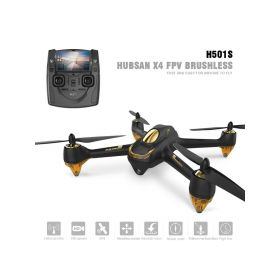 Hubsan H501S X4 4 Channel GPS Altitude Mode 5.8GHz Transmitter 6 Axis Gyro 1080P