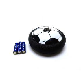 Galileo Toyz Hover Ball