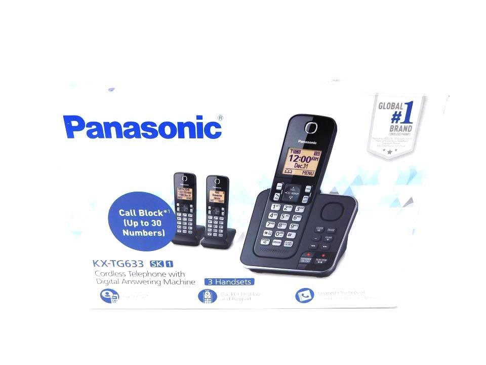 Panasonic kx tg633sk 60 plus 3 handset expandable digital cordless panasonic kx tg633sk 60 plus 3 handset expandable digital cordless phone fandeluxe Images